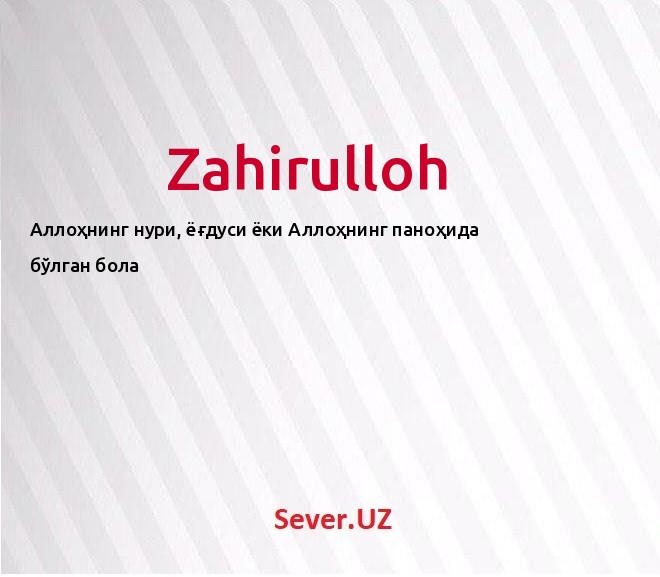 Zahirulloh