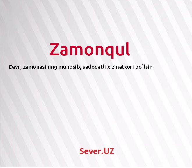 Zamonqul