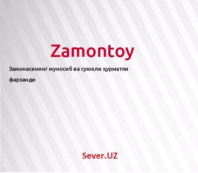 Zamontoy