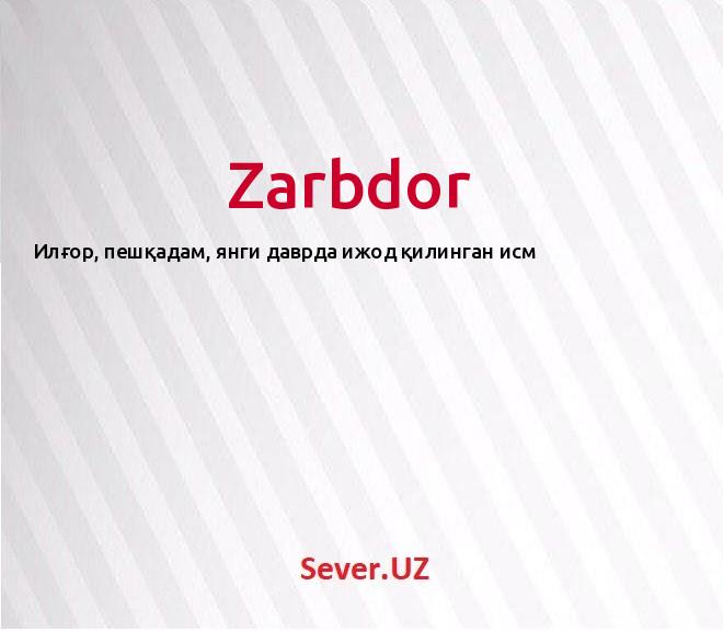 Zarbdor