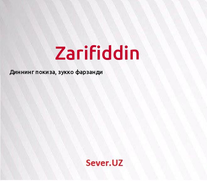 Zarifiddin