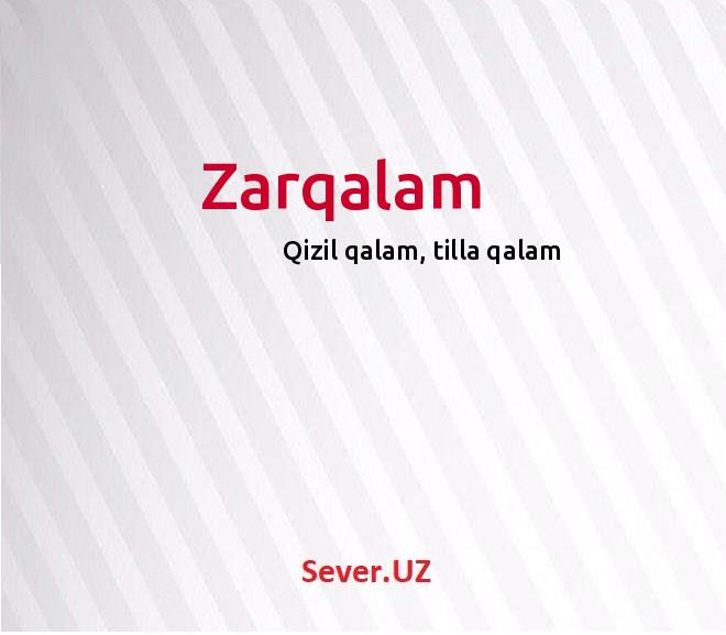 Zarqalam