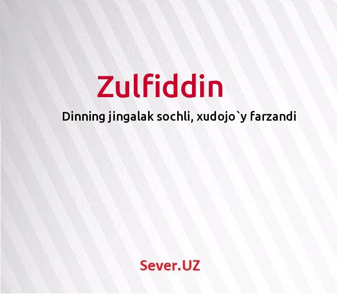 Zulfiddin