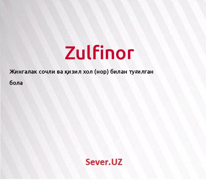 Zulfinor
