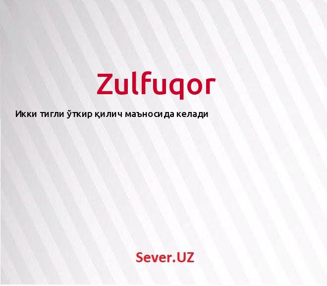 Zulfuqor