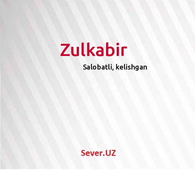 Zulkabir