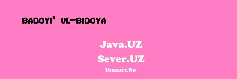 Badoyi ul-Bidoya (II- qism) [Alisher Navoiy]