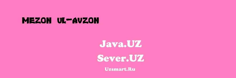 Mezon ul-Avzon (Tasvirlar)