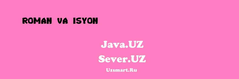 Roman va isyon (esse) [Alber Kamyu]
