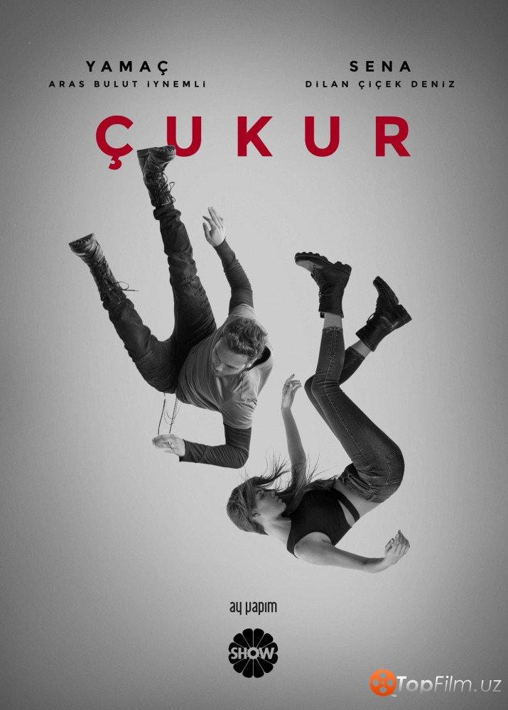 Chuqur 9-bolum | Cukur 9-bo'lum